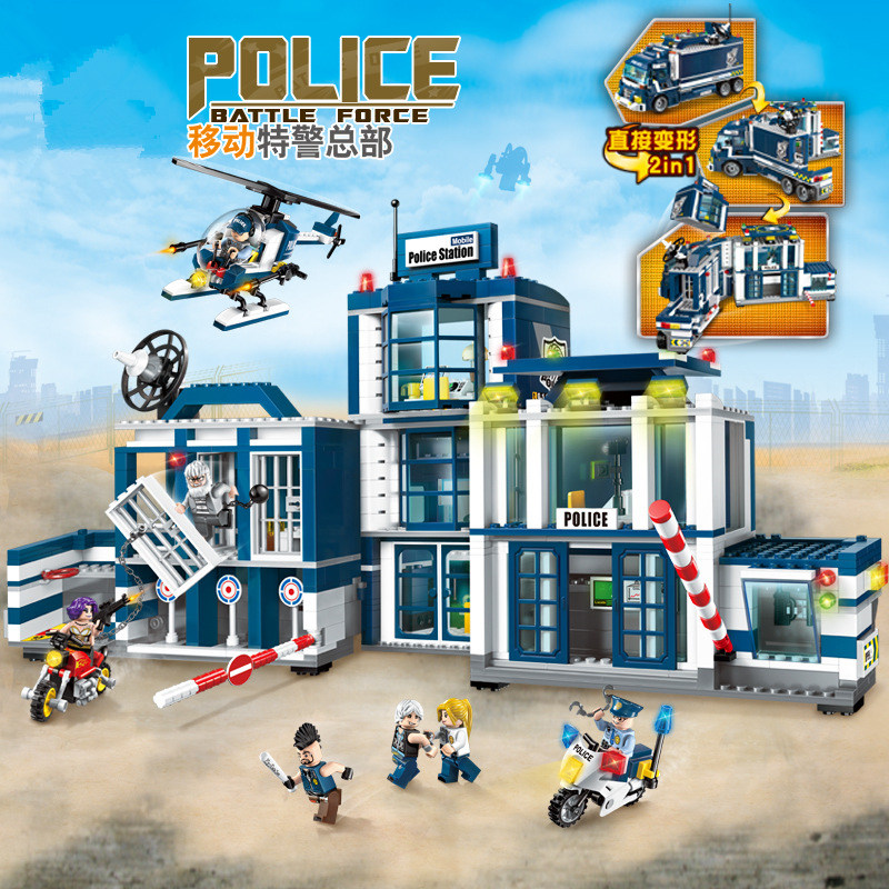 951pcs Compatible Legoed City Police Station Building Blocks Model Building Kit Cultivate Children Hands-on Ability Toys High Quality