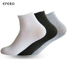 3Pair Black White Gray Long Socks Warm Men's Compression Socks For Men Meias Masculinas Male Sock Calcetines Hombre Men's Socks