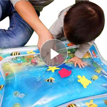 Baby Kids Water Play Mat Bath Toy Ocean Inflatable Infant Tummy Time Playmat Toddler for Baby Fun Activity Play Center Dropship infant baby tummy time musical mat with mirror water resistant baby play blanket carpet rugs infant bed kids developmental toy