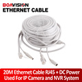 Gray CAT5/CAT-5e 20M/66ft Ethernet Cable RJ45 + DC Power CCTV Network Lan Cable For NVR System IP Cameras