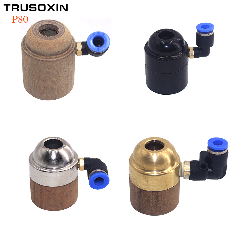 2 PCS P80 Semi-iron plating hemicellulose shield cup Water Cooled Cooling Adpater Shiled CNC Cutting Machine Torch Consumable