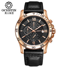 OCHSTIN Sport Men Watch Top Brand Luxury Male Watches Chronograph orologio uomo Date Quartz Military Wrist Watch Men Clock saat