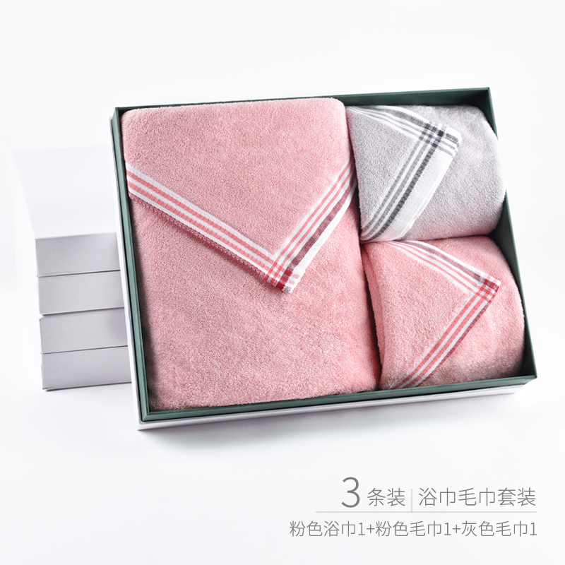 2017 new arrival mmy brand modal bathroom towel sets soft for Mens bath set