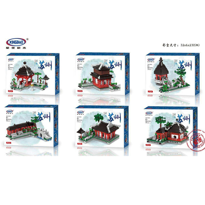 XingBao 01110 New Toys Building Series The 6 in 1 Chinese Suzhou Garden Model Set Building Blocks Bricks Toys For Kids Gifts 8 in 1 military ship building blocks toys for boys