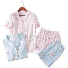 ピンク Bluecute 羊グラフィック Tシャツとショーツパジャマ女性ターンダウン半袖 2019 夏の漫画パジャマセットナイトウェア
