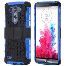 For LG G3 G4 G2 Cases Hard Heavy Duty Armor Case For LG Optimus G3 G4 G2 Durable Stand Holder Hybrid Phone Cover Capa G3 G4 G2