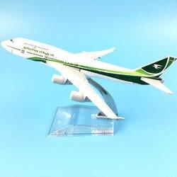 LIVRAISON GRATUITE 16 см Ирака AIRWAYS 747 авиакомпаний сплав металла модель самолета игрушки для детей подарки на день рождения орнамент