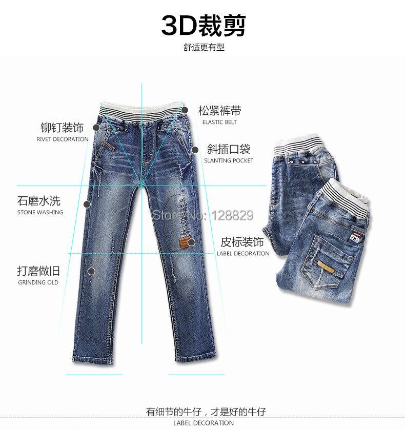 Boys jeans (6)