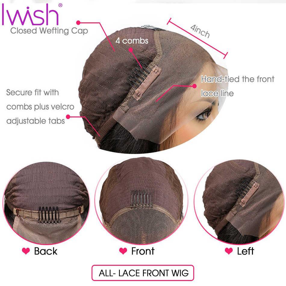 Iwish 13x4 бразильский кудрявый прямой парик человеческих волос парики предварительно сорвал для черных женщин Remy натуральный волос парик человеческих волос