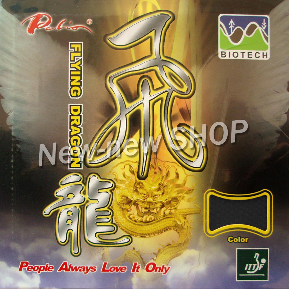 Palio Flying Dragon BIOTECH Short Pips Out Table Tennis Rubber with Sponge 2.0mm palio hk1997 gold sticky and hk1997 biotech pips in table tennis rubber