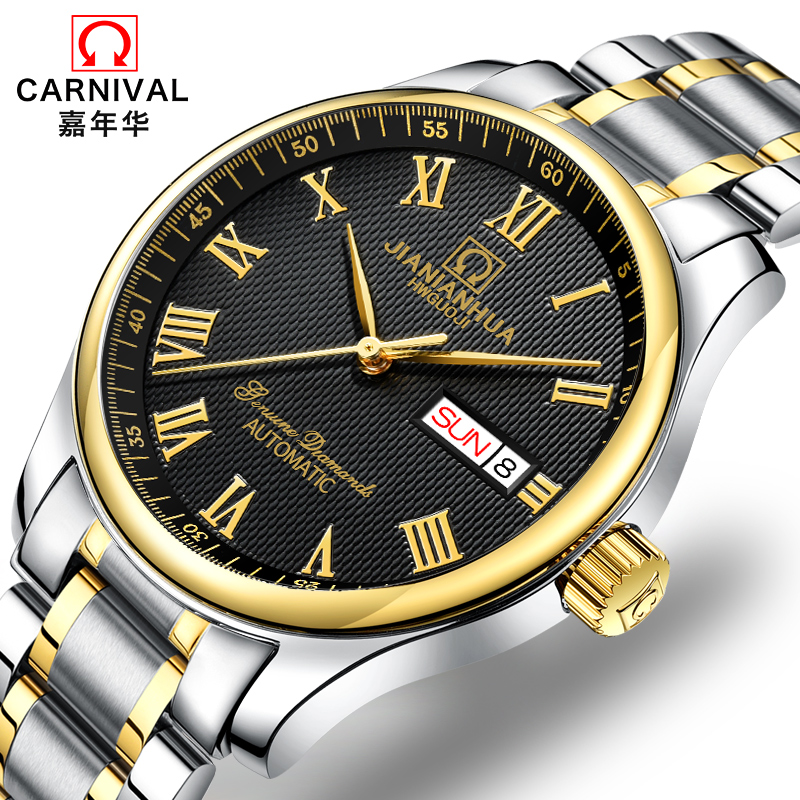 Switzerland CARNIVAL Watches Men Automatic Mechanical Men Watch relogio masculino Sapphire Mens Luxury Brand Wristwatch C8666-2 sapphire automatic mechanical watch classic mens watches top brand luxury fashion male wristwatch high quality relogio masculino