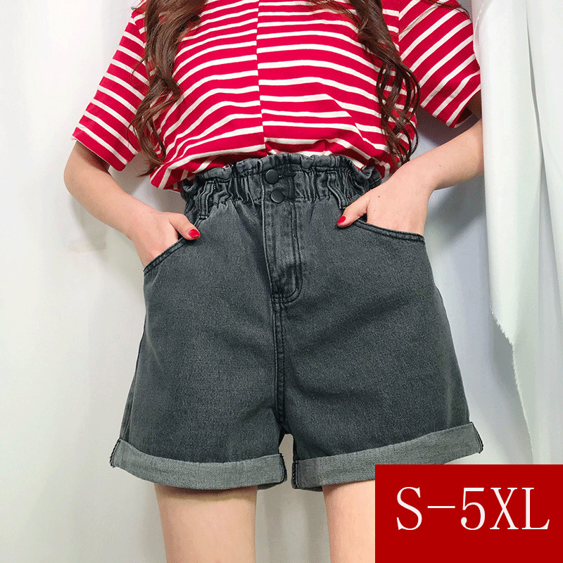 S-3xl,4xl,5XL plus size 2 colors 2018 summer high waist skirt   shorts   feminino denim   shorts   wide leg jeans womens   shorts   (0911)