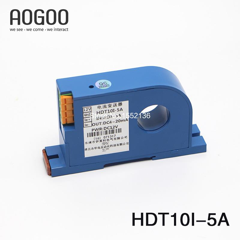 HD-T10I Current Sensor Transducer INPUT AC 0-5A OUTPUT DC 4-20mA POWER DC12V Isolation High Accuracy Precision HDT10I-5A  free shipping band shell 0 5a ac current sensor to detect the full range of linear output delay
