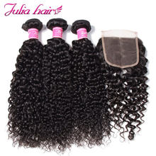 Ali Julia Hair Malaysian Curly Human Hair Bundles With Closure Free/Middle/Three Part Lace 3 Bundles with Closure Remy Hair(China)