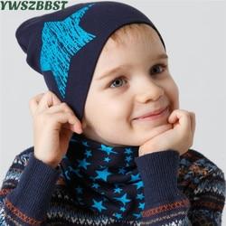 Новая Осенняя хлопковая детская шапка, зимние шапки для девочек, шапка для новорожденных мальчиков, вязаная шапка, шарф с воротником, детска...