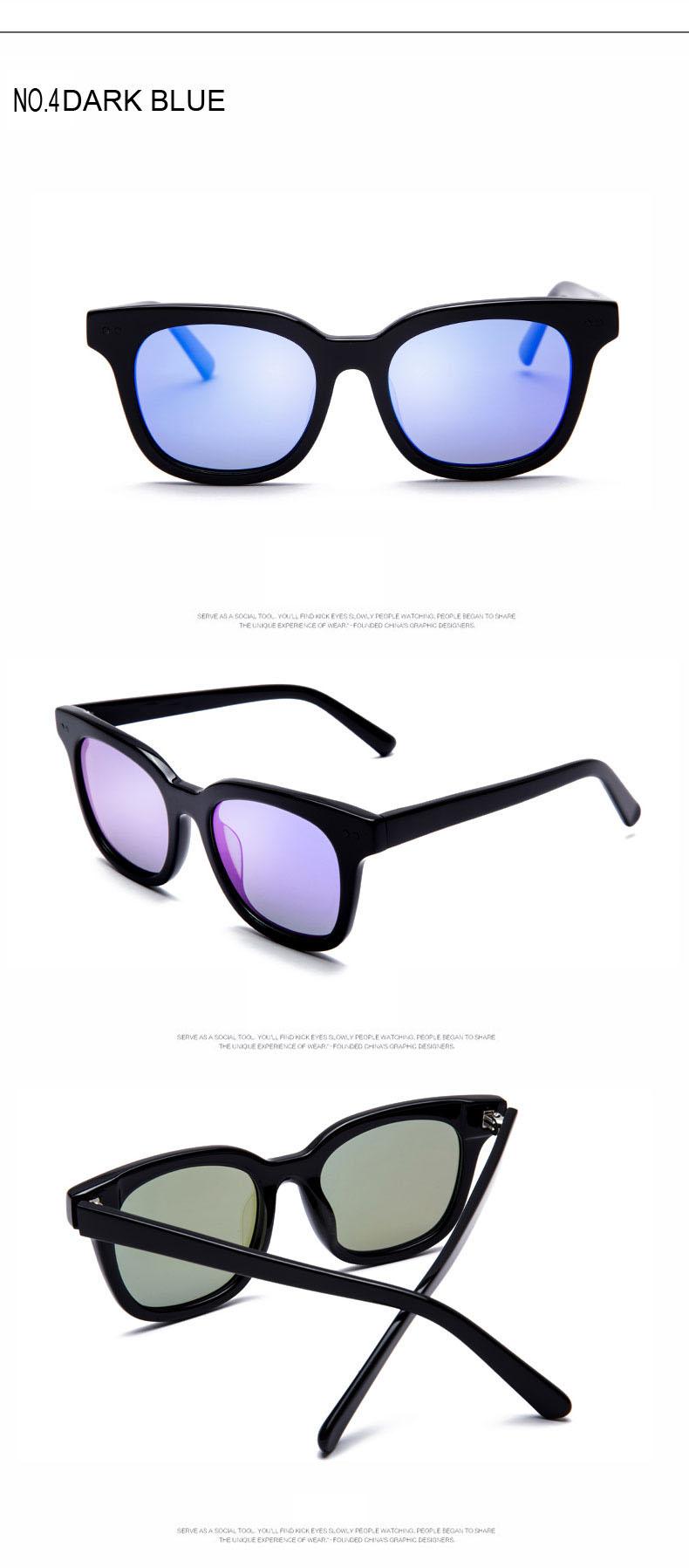 RBSpace Men/Wom Retro Eyewear 6