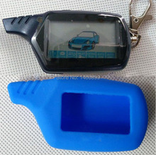 B9 2 way LCD Remote Controller Keychain Key Fob Keychain Tamarack Silicone Key Case for Two