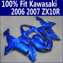 Buy kawasaki zx10r price and get free shipping on AliExpress com