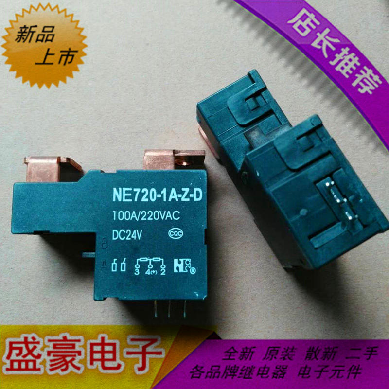 Original new 100% automotive relay NE720-1A-Z-D genuine DC24V 100A 220VAC magnetic retention new original time relay h5cn xbn z