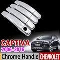 Автомобильный хромированный комплект для отделки дверных ручек Chevrolet Captiva 2006-2018 Holden Daewoo Winstorm аксессуары 2008 2010 2014 2017