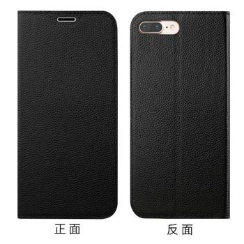 Fundas De Cuero Iphone 5s | Wangcangli Marca De La Caja Del Teléfono Ultra-Delgado Pequeño Litchi Textura Clamshell Teléfono Funda Para El IPhone 7 Completo Manual De Procesamiento Personalizado