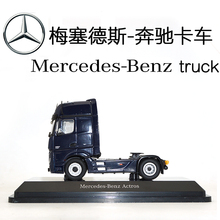 1-50-Mercedes Benz Actros Diecast-Trucks-you-can-trust-NZG-Modelle-Tough-To-Find