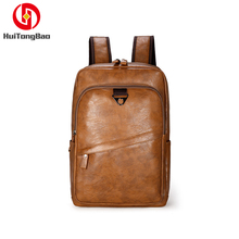 цена на Men Bag Soft Leather Student Large Capacity Shoulder Bag Sports Travel PU Leather Laptop Backpack Schoolbag Mochila School Bags