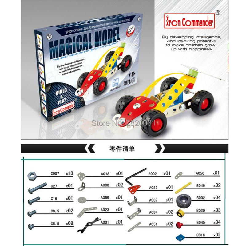 Mini assembled building blocks magical iron commander 3D puzzle kit,Kids educational smart car model toy set 6 styles