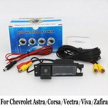 Для Chevrolet Astra H/Corsa C/Vectra C/Viva Г/Zafira B/Проводной Или Беспроводной Ночного Видения Широкоугольный Объектив Камера Заднего вида
