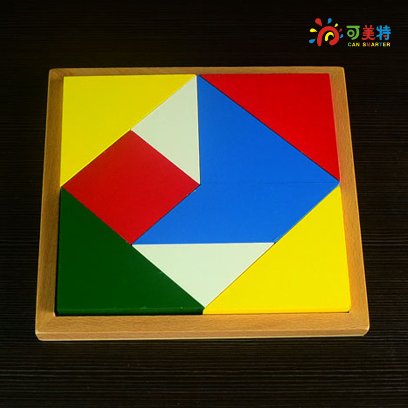 Montessori Materials Education Tangram Puzzle Beech Wood  Math toys Early educational toys Free Shipping Can Smarter wooden magnetic tangram jigsaw montessori educational toys magnets board number toys wood puzzle jigsaw for children kids w234