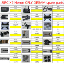 Jjrc X9 Heron Cfly Mimpi RC Drone Quadcopter Suku Cadang Blade Motor ESC Shell Charger GPS PTZ Set Remote Controller sekrup Dll(China)