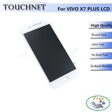 5.5 inch LCD Display Touch Screen Digitizer Smartphone Replacement  For VIVO X7 PLUS