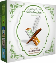Ramadan Digital Quran Pen  Holy Qur'an Speaker Word-by-Word FunctionArabic Learner Free Downloading 30 Reciters and Translations
