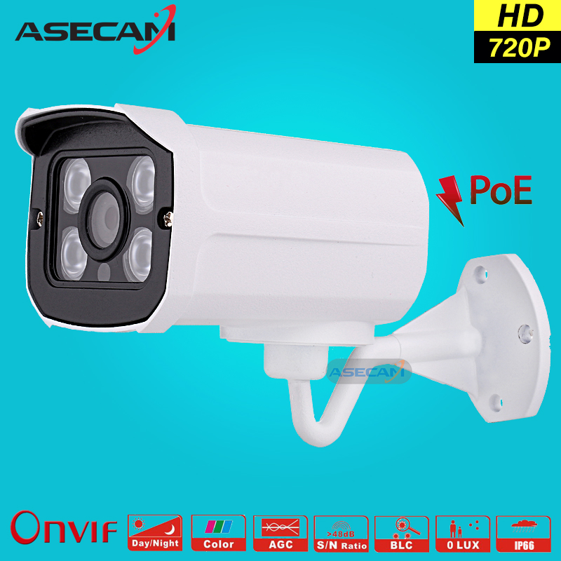 IP Camera 720P 960P Security Surveillance CCTV 4* IR Array LED Aluminum Bullet Metal Waterproof Outdoor Onvif camera ip WebCam cctv camera waterproof outdoor housing array led light cctv camera aluminium alloy metal case cover