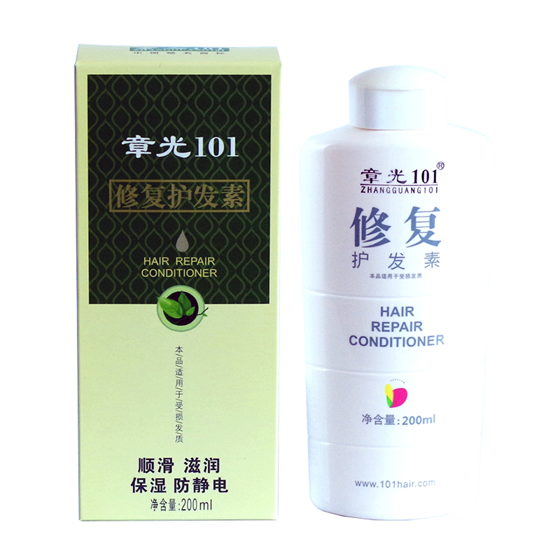 все цены на Zhangguang 101 Hair Repair Conditioner 200g Guaranteed 100% genuine anti hair loss Chinese medicine therapy hair care products онлайн