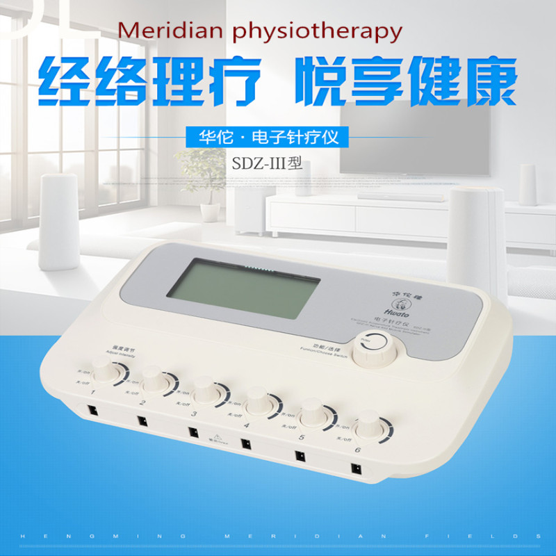 Hwato SDZ-III Low-Frequency Electro Acupuncture Stimulator Acupuncture therapy needle treatment for Nerve and muscle 6 Channels Hwato SDZ-III Low-Frequency Electro Acupuncture Stimulator Acupuncture therapy needle treatment for Nerve and muscle 6 Channels