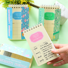 Manual barrier South Korea stationery and fresh flower language learning English vocabulary memory this coil this little book
