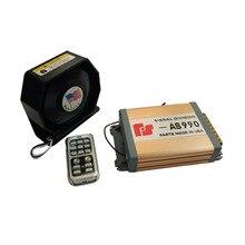 200W AS990 Gold Car Police Siren 18 Tones Signal Division Amplifier Ultra Slim Metal Speaker Car Electrinic Loudspeaker