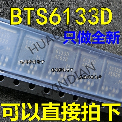 New 6133D BTS6133D Vehicle Driver Chip TO-252
