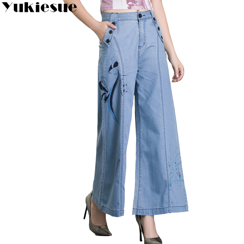 Vintage   jeans   for women trousers winter autumn printed loose wide leg women's   jeans   femme large sizes straight pants high waist