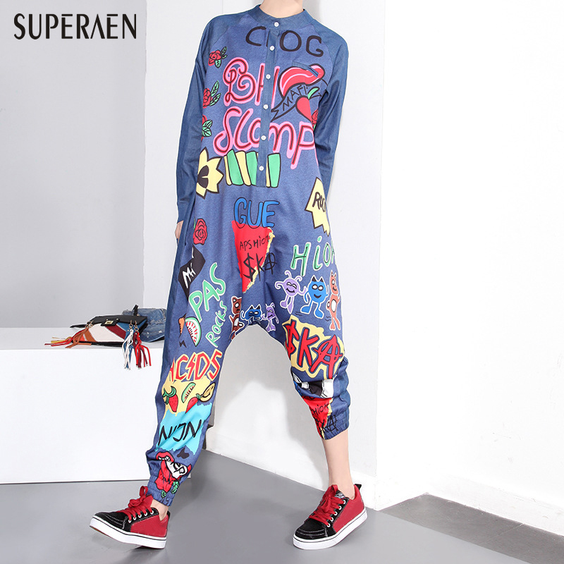 2016 Autumn Fashion Women Denim Jumpsuit Graffiti Loose Long sleeved Denim Harem Pants Siamese Jumpsuit Hipster