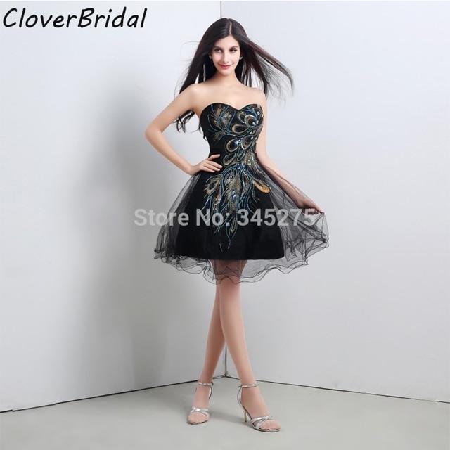 Peacock Prom Dresses 2014