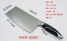 Cutter kitchen knives Cooking tools  women's special use slicing knife dual cutting tool can cut bone /meat / slice / fish /Chef