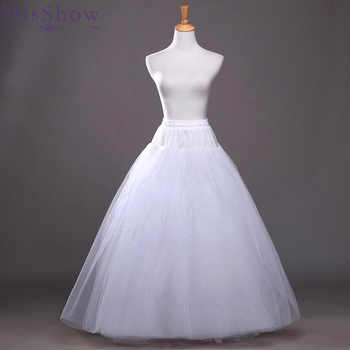 2019 Cheap White A-line Wedding Accessories Ball gown 4 layers tulle hoopless Petticoat Crinoline Skirt Waist adjustable jupon - DISCOUNT ITEM  30% OFF All Category