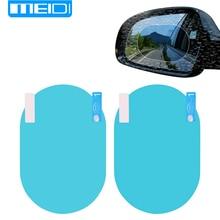 2 個車のステッカーバックミラー防水膜防水防雨ミラー抗曇保護フィルム