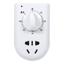 New Energy Saving Timer Plastic Programmable Electronic Socket AC 220V/50Hz 2200W AU Plug 60 Mins Wall Outlet Digital Time