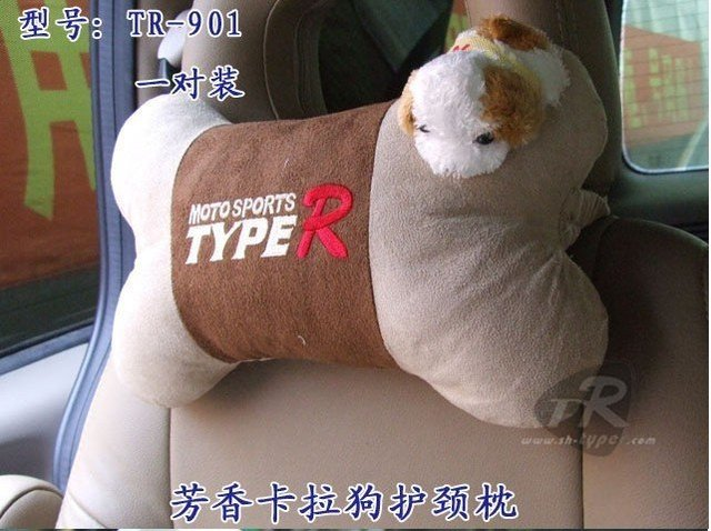 Free shipping Auto Car Seat Neck Support Pillow,Seat Cushion,2 PCS/Pair,Cute Cool Cartoon dog protect neck pillow