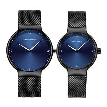 Couple Japan Quartz Wristwatch Set 1