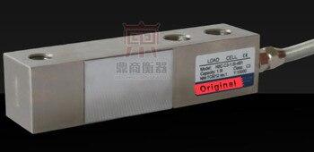 H8C Weighing Sensor H8C-C3 Cantilever Load Cells