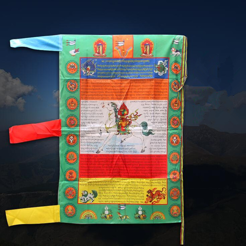 100*70cm Silk Cloth Multi-color Handmade Rulai Sutra Mantra Scriptures Vertical Colored Printed Tibetan Prayer Flags